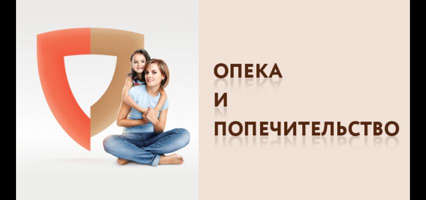 11_opeka_1.jpg