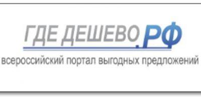 Главный интернет-сервис продвижения конкурентоспособных товаров и услуг России