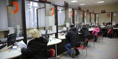МФЦ Подмосковья предоставили в этом году 12 млн. услуг
