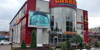 Открыт новый ППВД МФЦ Балашихи