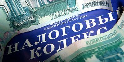 По вопросам имущественных налогов физических лиц – в МФЦ