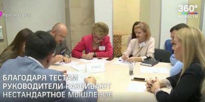 Руководители МФЦ Подмосковья получили оценки