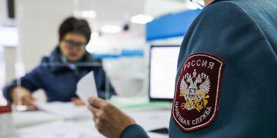 ИФНС России по Балашихе информирует