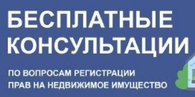 ГУП МО