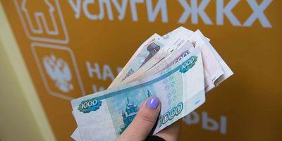 Услуги ЖКХ и соцподдержки в МФЦ Подмосковья