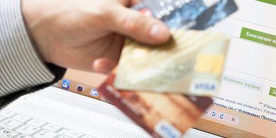 Как легко узнать свою кредитную историю