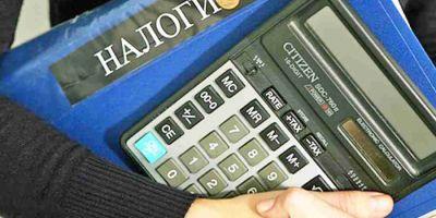 Единый налоговый платеж