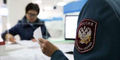 ИФНС России по Балашихе сообщает