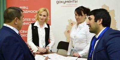 Специалисты МФЦ Балашихи приняли участие во всероссийском семинаре