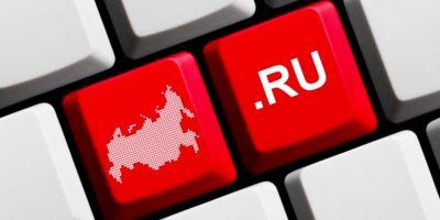 Закон об устойчивости Рунета вступает в силу 01.11.2019