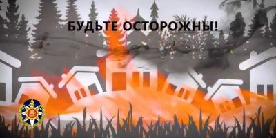 В Подмосковье действует противопожарный режим