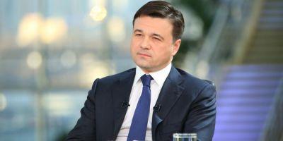 Губернатор Воробьев: максимальное количество услуг – в электронный вид