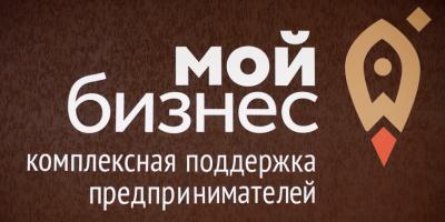 25 центров оказания услуг «Мой бизнес» планируют открыть в Подмосковье