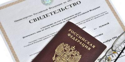 ИНН можно получить во всех МФЦ Московской области