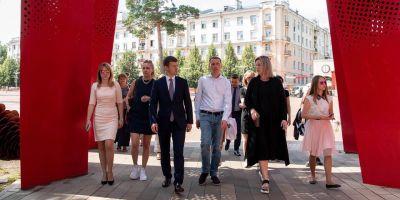 Глава Балашихи Сергей Юров анонсировал Фестиваль парков