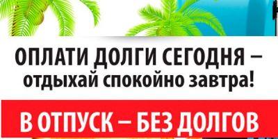 ИФНС России по г. Балашихе сообщает