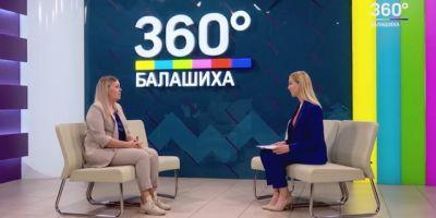 Наталья Ломакина дала интервью телеканалу «360 Балашиха»