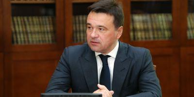 В Белгороде прошел Всероссийский форум «Проф-IT»