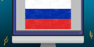 Утверждён перечень доменных имен российской доменной зоны