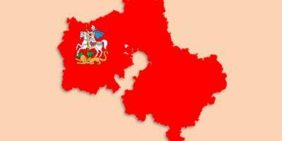 В Московской области утвердили паспорт проекта «Умные города»