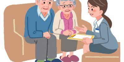 Как в Подмосковье получить статус нуждающегося в социальном обслуживании