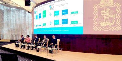«МФЦ 2.0: от идеи к реализации»