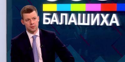 Глава Балашихи Сергей Юров в прямом эфире подвёл итоги года