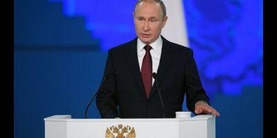 Владимир Путин огласил послание Федеральному Собранию