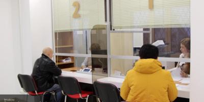 МФЦ Балашихи – лидер по количеству обращений заявителей