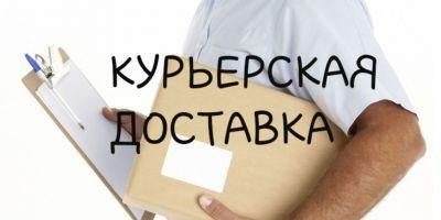 В МФЦ Балашихи запущен сервис доставки готовых документов