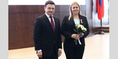 Директор МФЦ Балашихи Наталья Ломакина удостоена высокой награды