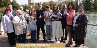 Вице-губернатор Подмосковья Наталья Виртуозова посетила Балашиху