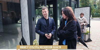 Министр культуры Подмосковья Елена Харламова оценила парки Балашихи