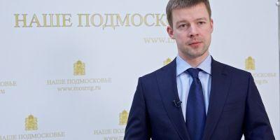 Глава Балашихи Сергей Юров поздравил земляков с Новым годом