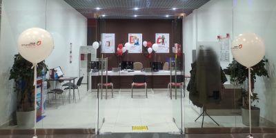 Новый офис МФЦ Балашихи в Новом Измайлово