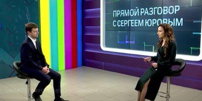 Глава Балашихи Сергей Юров подвел итоги года в «Прямом разговоре»