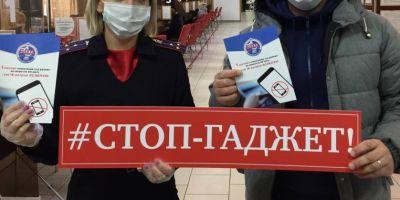 В МФЦ Балашихи прошла акция «Смартфон в кармане»